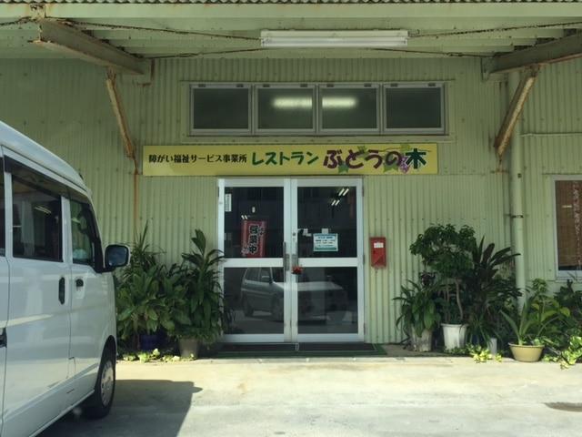 Restaurant Budonoki