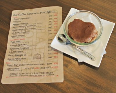 Menu List at BB Coffee, Awase