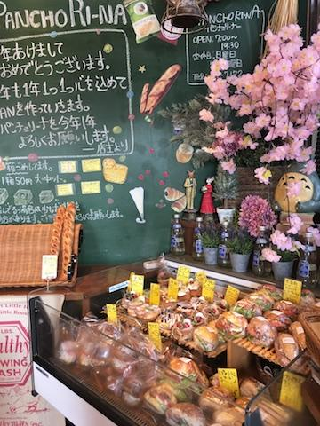 Cross-section of baked goods on sale at Panchori-na, Okinawa
