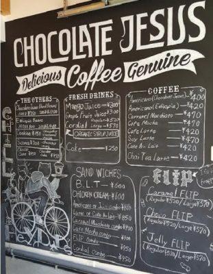 Menu list for Chocolate Jesus Coffee Cafe, Yomitan-son Nakagami-gun, Okinawa, Japan