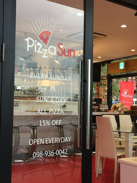 pizza sun