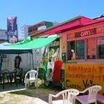 The guacamole burrito truck-Okinawa hai