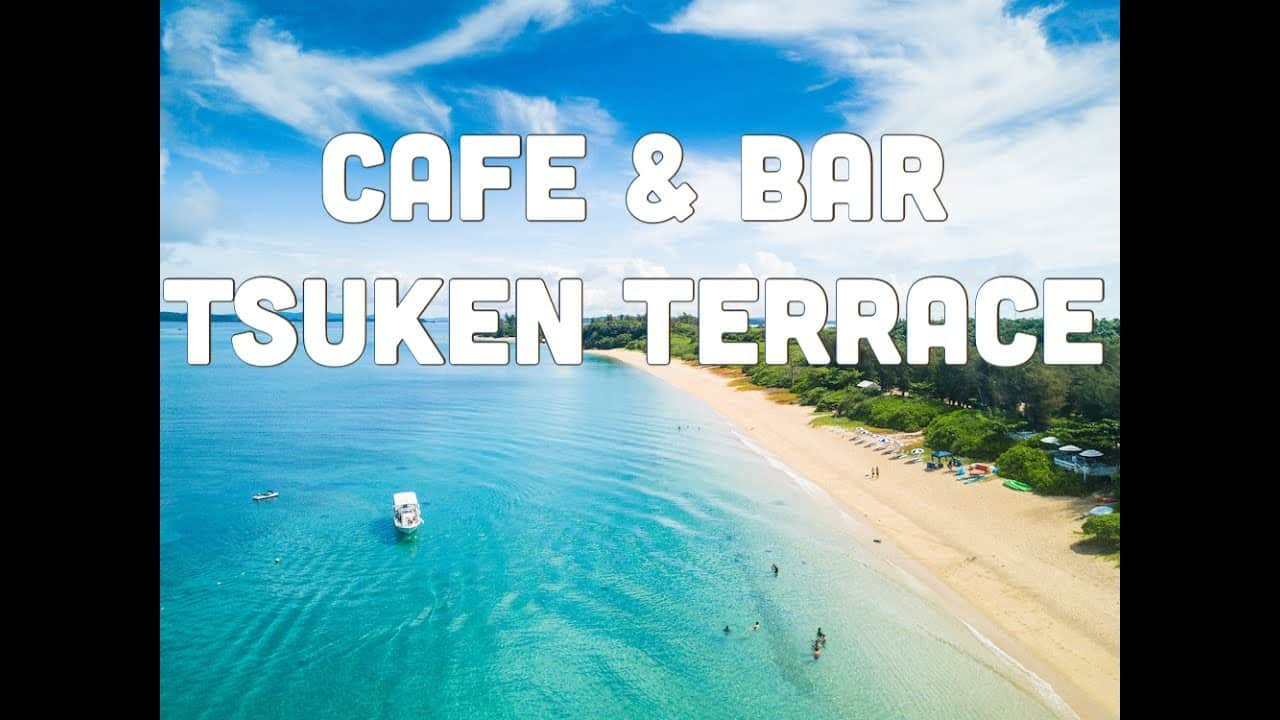Cafe Terrace Tsuken