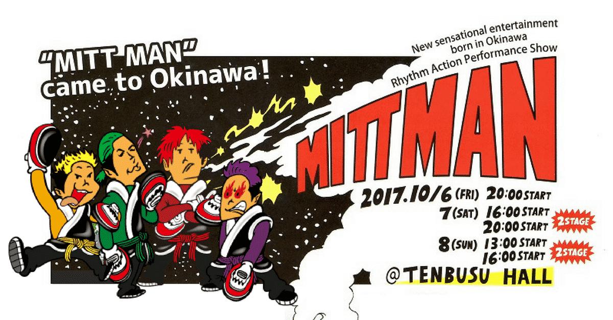 Mittman