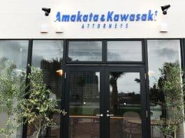 amakata