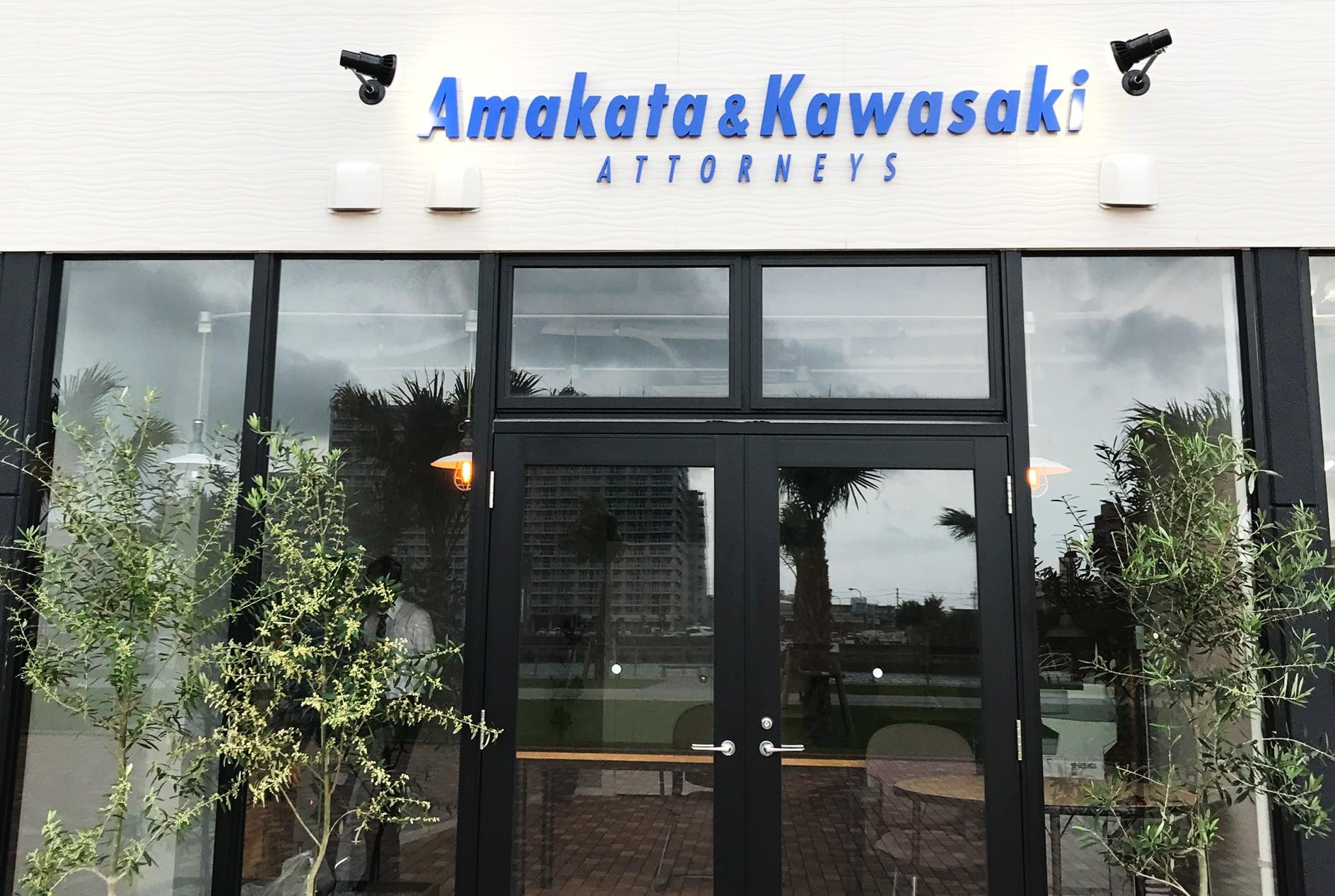 Amakata & Kawasaki