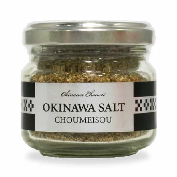 chomeiso salt image